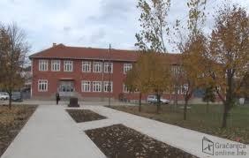 """Osnovna škola """"Kralj Milutin"""" u Gračanici"""