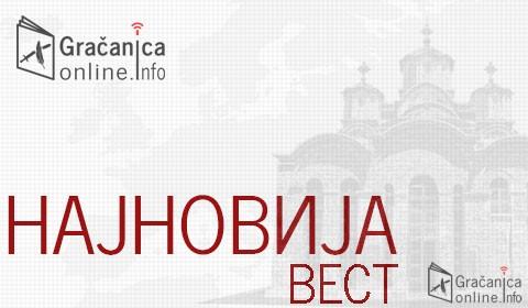 И поред блокаде, Вучић кренуо у село Бање