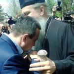 Дачић се у Грачаници састао са владиком Теодосијем