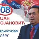 SKS podržava listu Aleksandra Vučića