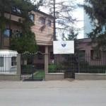 Уставни суд Косова: Тачи легално изабран председник Косова
