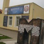 """""""Златни крст кнеза Лазара"""" писцу Милисаву Савићу"""