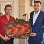 Стојановић: Свако признање доживљавам као поруку да још боље испуњавам своје обавезе