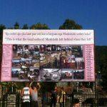 Срби непожељни у Мушутишту
