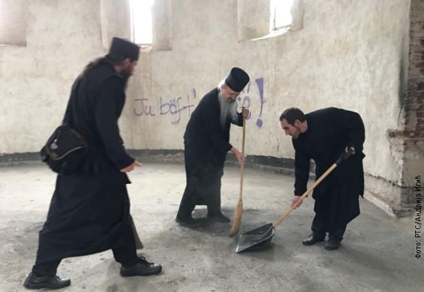 Професори, научни радници, академици и новинари протестују због напада на СПЦ и Епархију Рашко – призренску