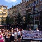 Приштина: Протест против кандидатуре Вука Јеремића
