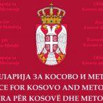 Канцеларија за КиМ: Хапшење у Медраговцу, последњи очајнички покушаји злочиначких структура у Приштини