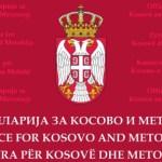 Kancelarija za KiM: Jahjaga nije ni pokušala da uđe na područje centralne Srbije