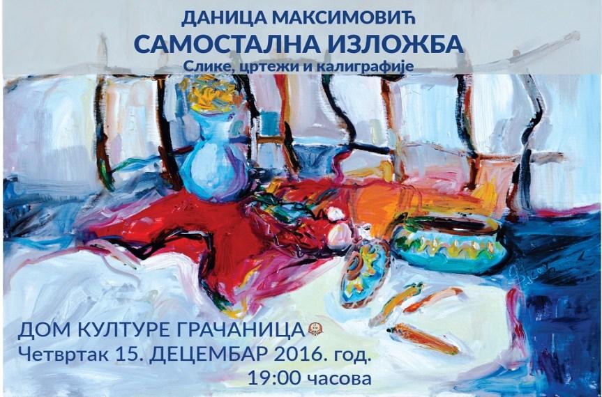 Изложба слика младе уметнице Данице Максимовић