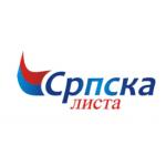 Srpska lista protestuje zbog produženja pritvora Spasojeviću i Rošiću