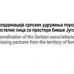 """Српска координација: За """"Олују"""" правноснажно осуђено само једно лице"""