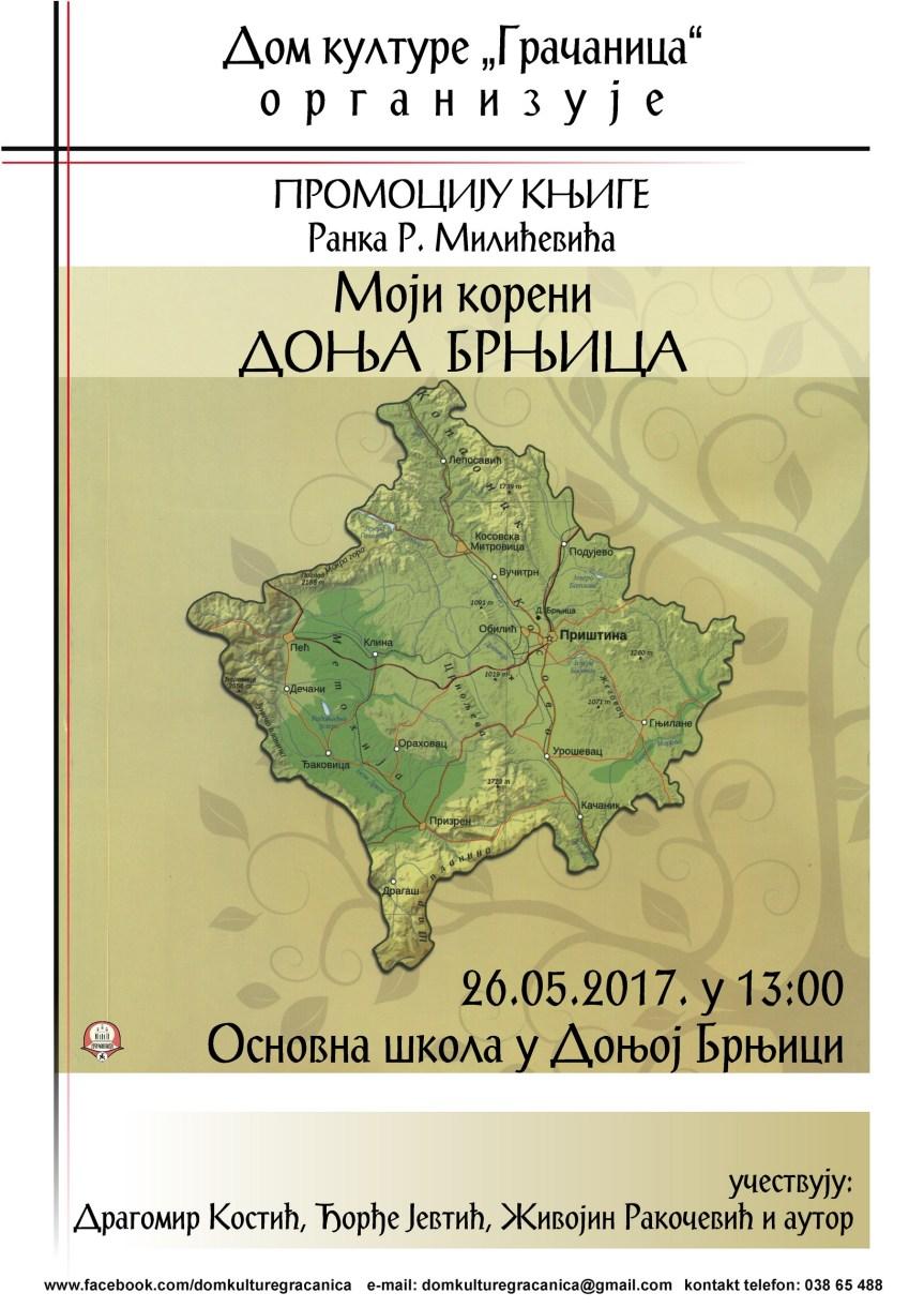 Promocija monografije o Donjoj Brnjici