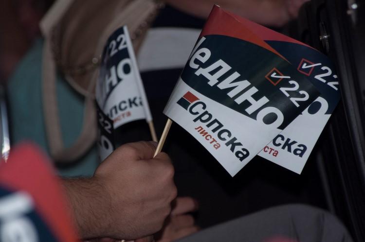 Српска листа: Повређен Закон о општим изборима