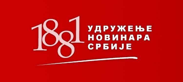 UNS i DNKiM Skupštini Kosova: Prestanite sa kršenjem prava na upotrebu srpskog jezika