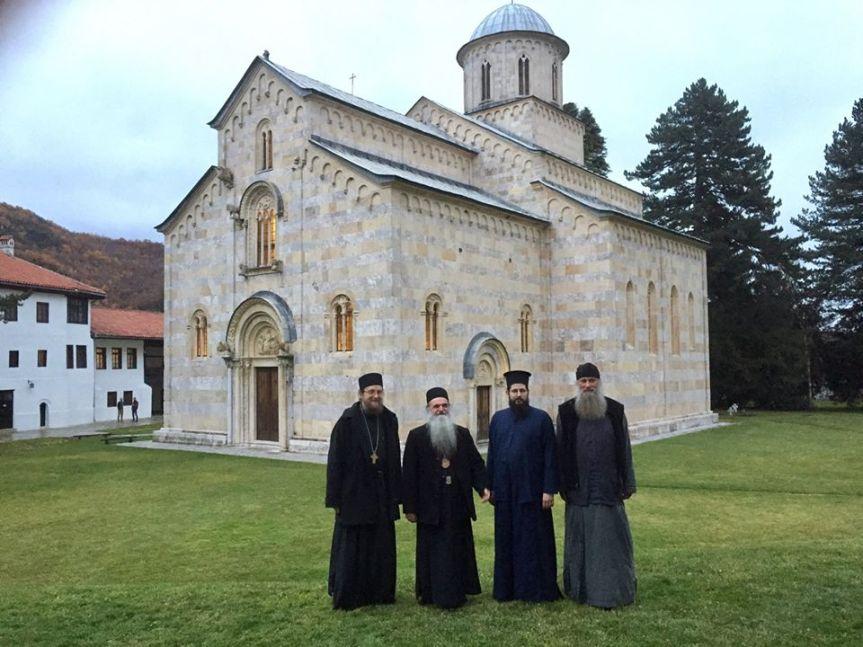 Владика крушевачки посетио Високе Дечане