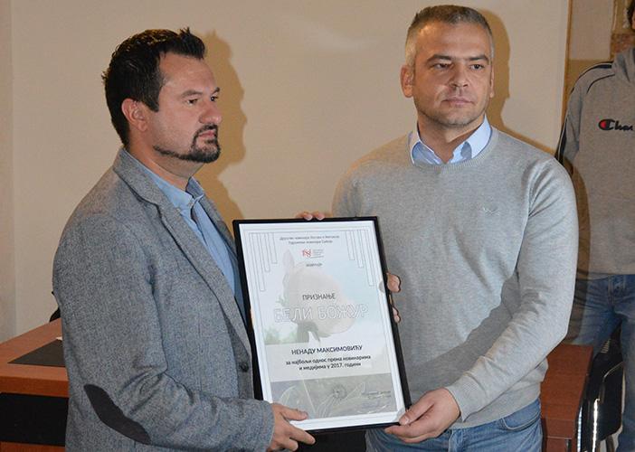 """Бели божур"" Ненаду Максимовићу, ""Црни божур"" остао неуручен."