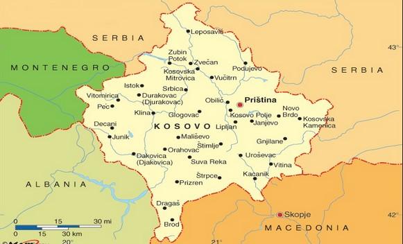 Апел за одбрану Косова и Метохије