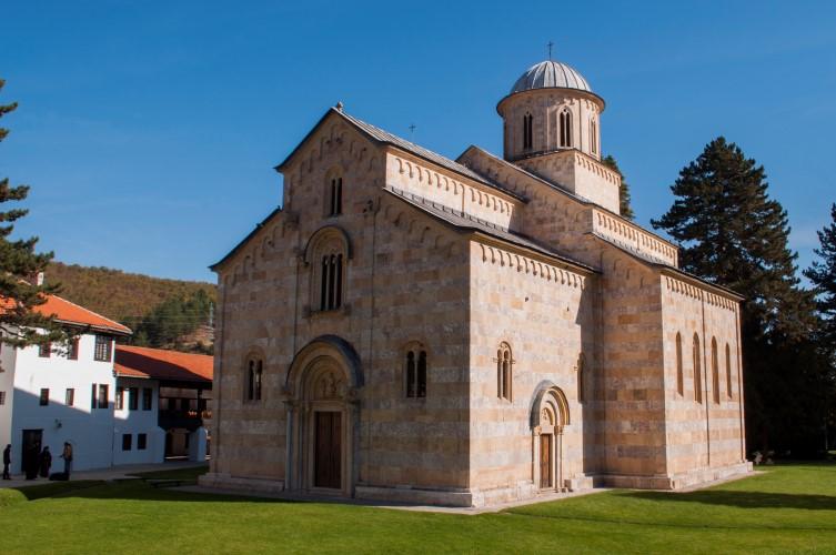 Коснет позвао на поштовање и спровођење закона на Косову