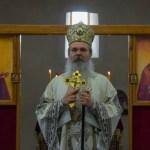 Епископ Теодосије по савету лекара остаје до даљњег у самоизолацији и није у могућности да учествује у прослави Видовдана