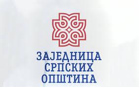 Израда нацрта Статута ЗСО уз помоћ експертског тима