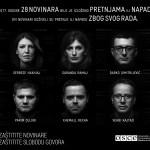 Акција ОЕБС-а у циљу повећања безбедности новинара на Косову