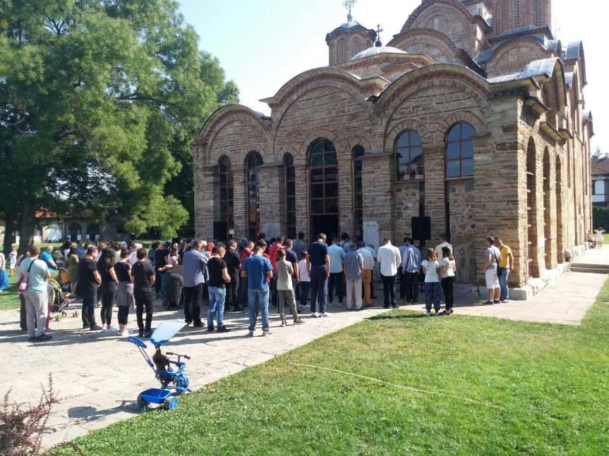 Грачаница: Свечана литургија и концерт у манастиркој порти поводом Велике Госпојине