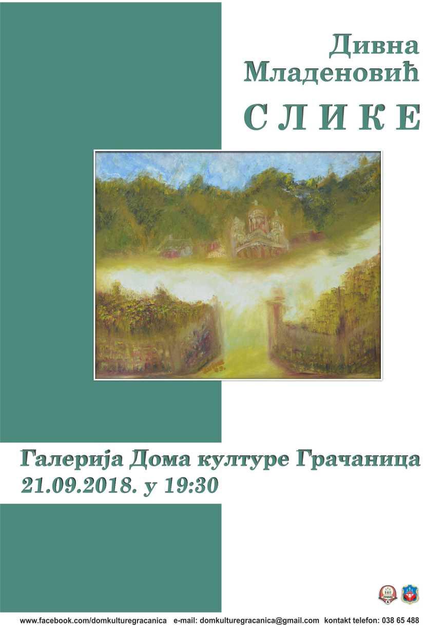 Дани Општине Грачаница: Изложба слика и свечана академија