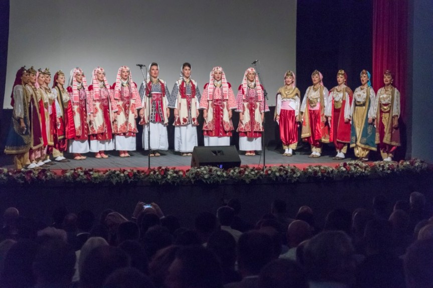 Свечана академија поводом Дана Општине Грачаница