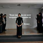 """""""Велики школски час"""" у Косовској Каменици за стрељане ученике и цивиле у Крагујевцу"""