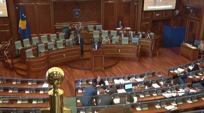 Poslanici Srpske liste napustili sednicu Skupštine Kosova uz psovke i uvrede albanskih kolega