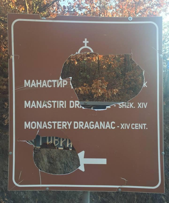 Поново разбијен путоказ за манастир Драганац