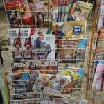 УНС и ДНКиМ: Српском народу на КиМ хитно обезбедити информисање на матерњем језику