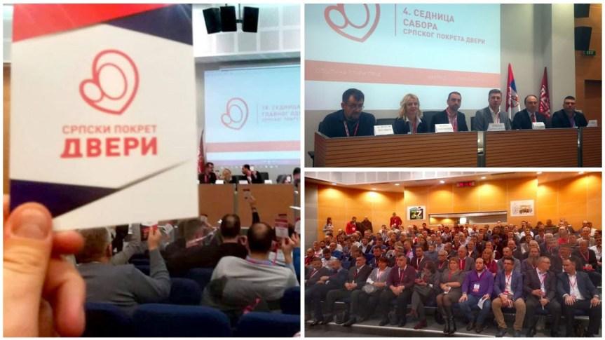 Сабор Двери усвојио Декларацију поводом 100 година од присаједињења Срема, Баната, Бачке и Барање Србији