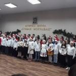 """Новогодишњи концерт Мизичке школе """"Стеван Мокрањац"""": Успеси и награде тек предстоје"""
