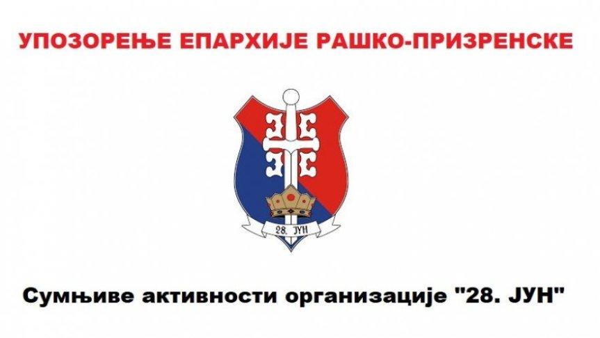 """Епархија рашко-призренска упозорава на сумњиве активности хуманитарне организације """"28. јуни"""""""