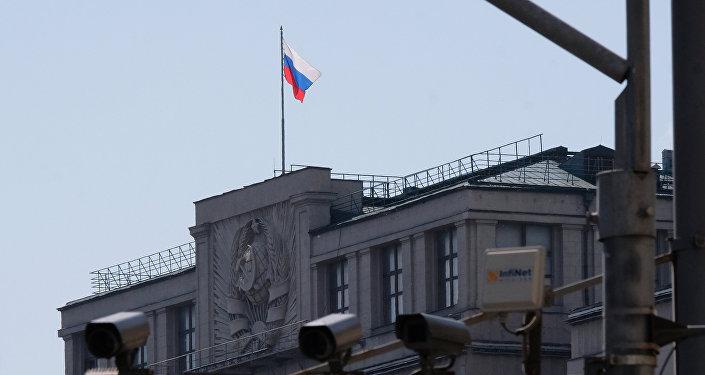 Горњи дом Руске федерације усвојио документ о незастаревању злочина НАТО-а над СРЈ
