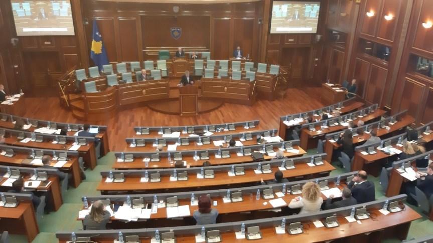Ад-хок Комисија усвојила нацрт резолуције за осуду злочина на Косову