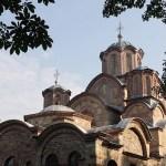 ТО Грачанице упознаје ученике са културним и историјским знаменитостима