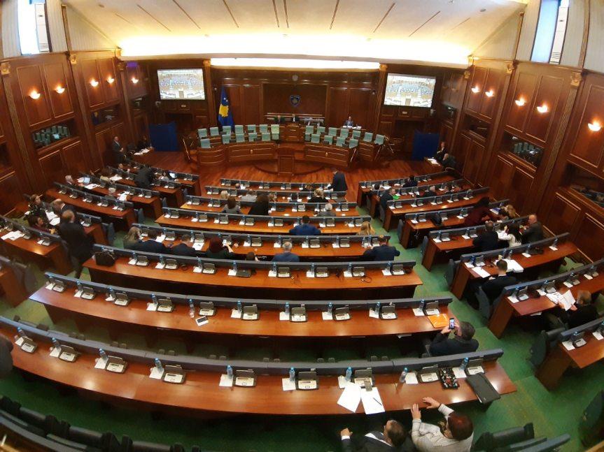 Данас пленарна седница Скупштине Косова: На дневном реду више од 50 тачака