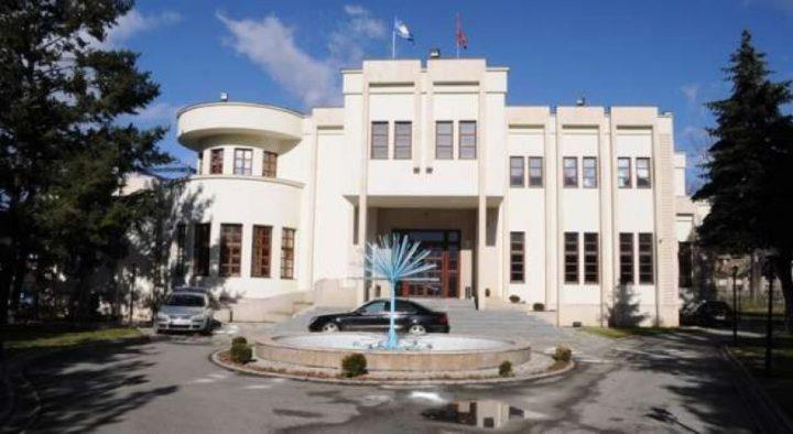 Очување бошњачке традиције-приоритет општинског Министарства за културу