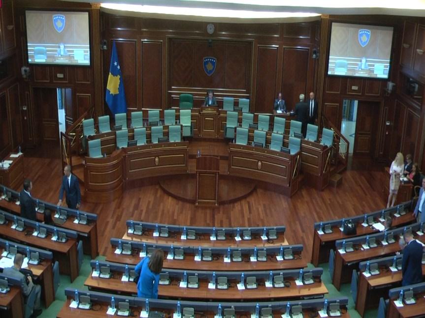 Седница Скупштине Косова сутра у 11 сати