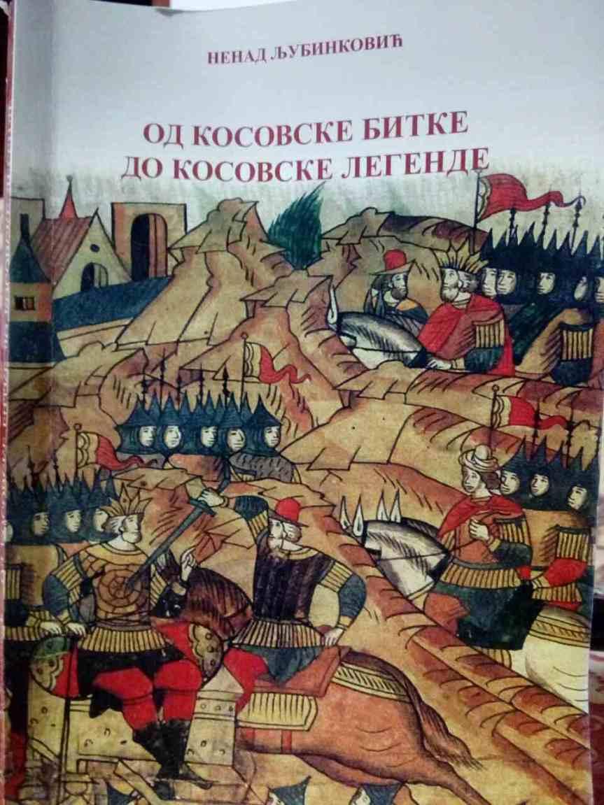 """Призрен: Представљена књига """"Од Косовске битке до косовске легенде"""""""