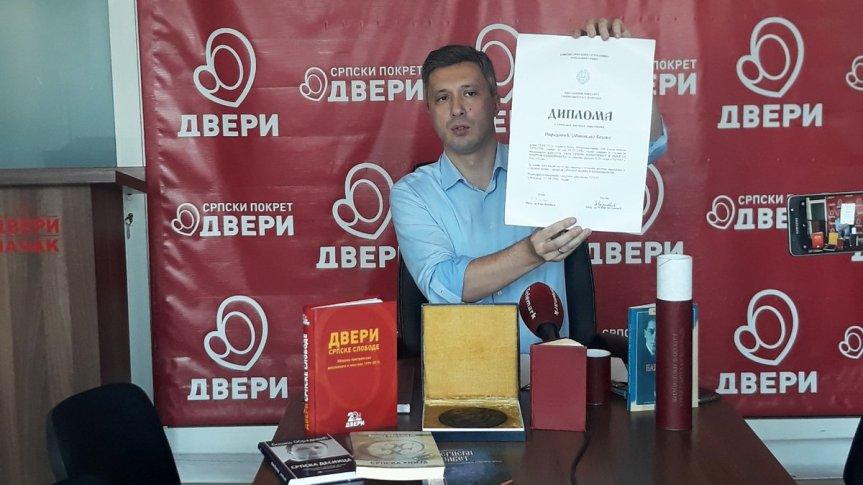 Бошко Обрадовић: Стефановићев студентски досије је нови криминал