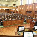 Четрнаест година од оснивања Клуба жена у Скупштини Косова