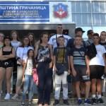 """У Грчку из Грачанице отпутовала деца са """"социјалне карте"""""""