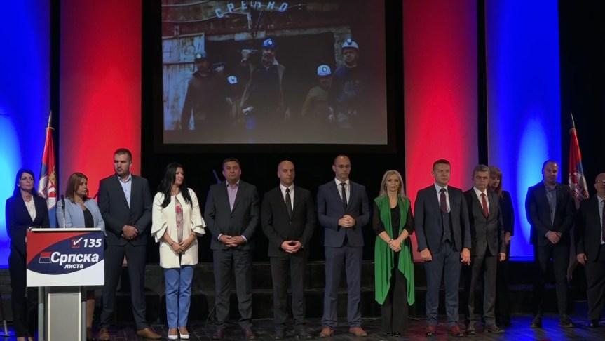 Српска листа из Лепосавића: Јединство и слога гарантују опстанак