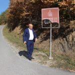 Поново разбијена табла на прилазу манастиру Драганац