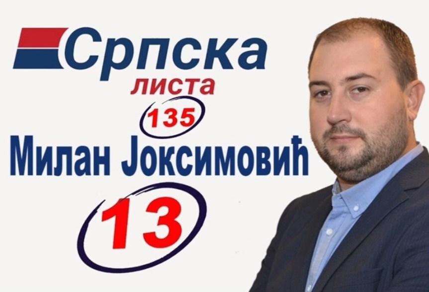 Милан Јоксимовић: Нисам директор обданишта