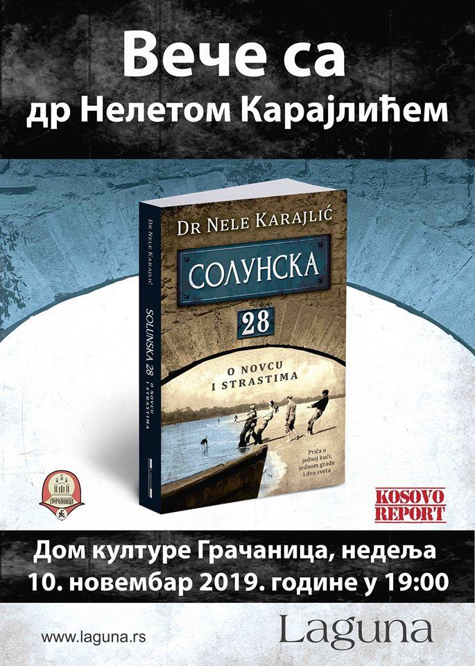 Неле Карајлић у Грачаници