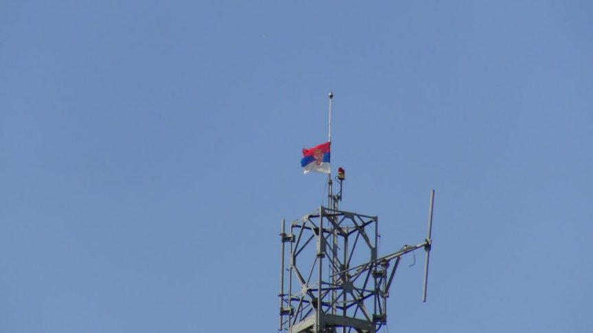 Косовска полиција намерава да уклони српске заставе из Гораждевца